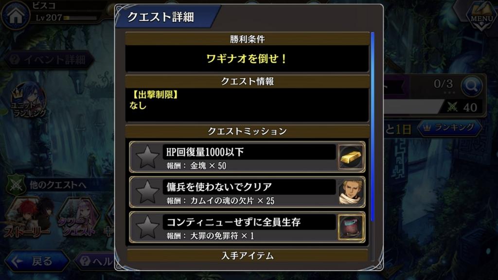 f:id:isozaki789:20180716234924j:plain