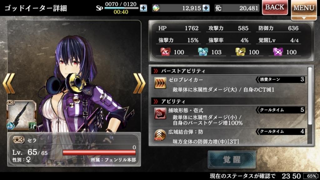 f:id:isozaki789:20180719000011j:plain