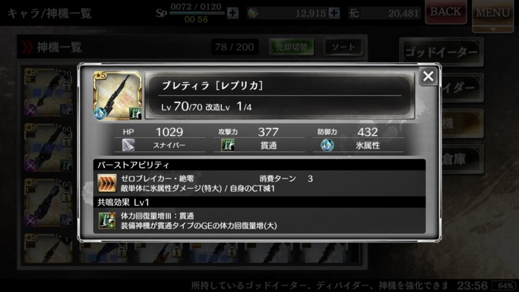 f:id:isozaki789:20180719000106j:plain