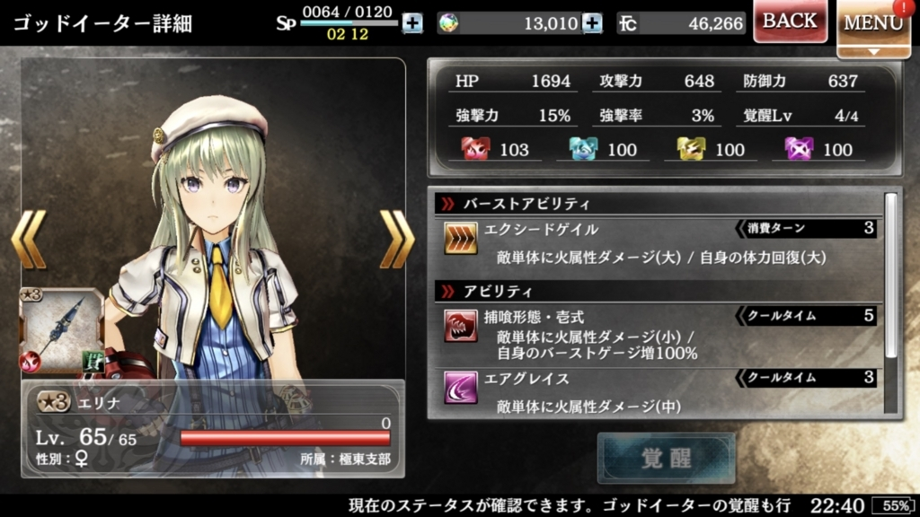 f:id:isozaki789:20180719224838j:plain