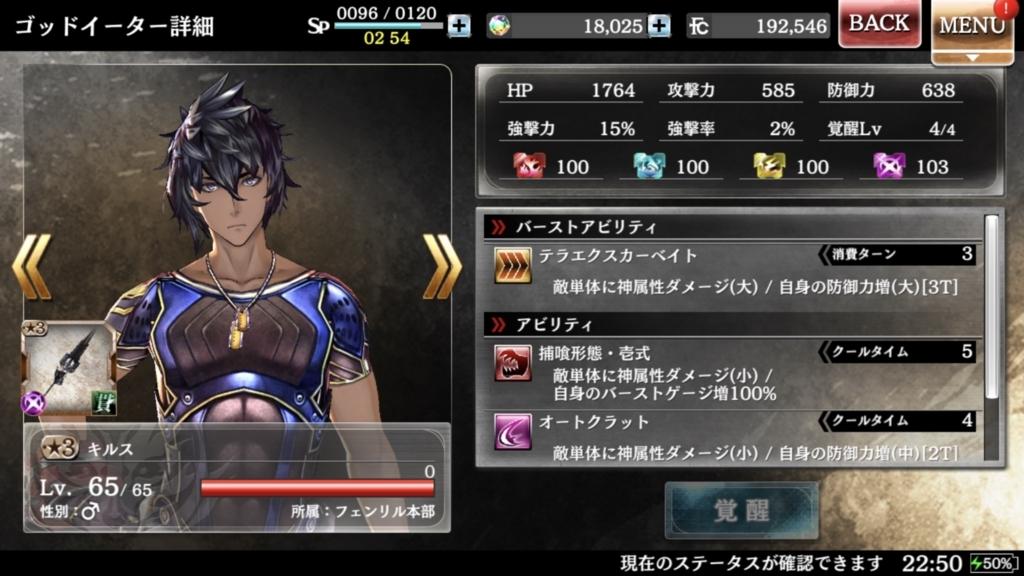 f:id:isozaki789:20180722230827j:plain
