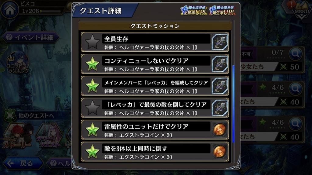 f:id:isozaki789:20180728230018j:plain