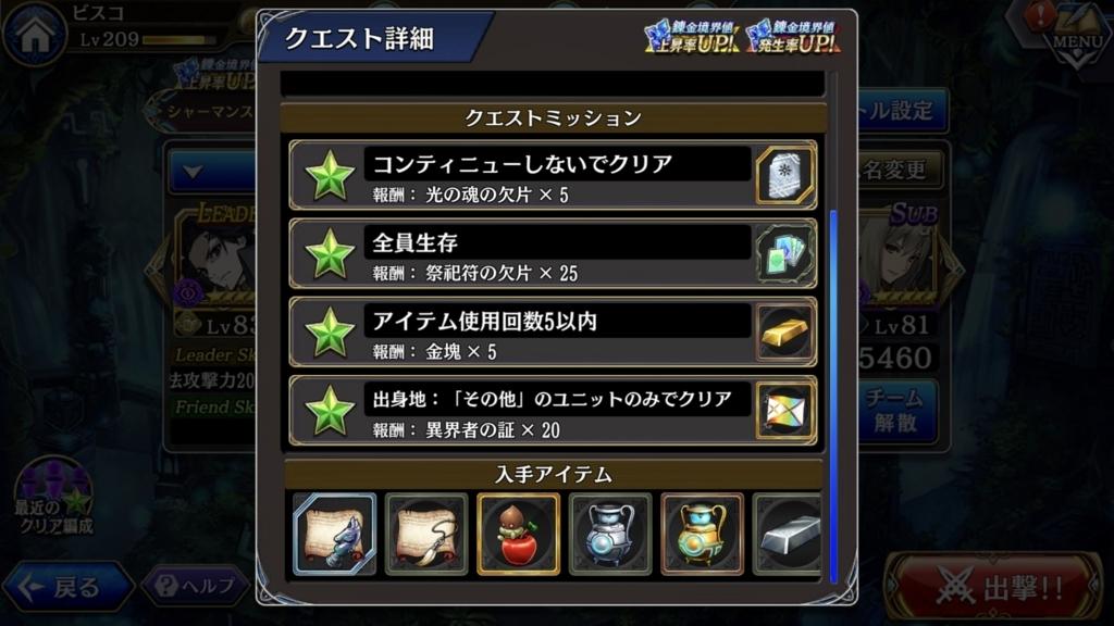 f:id:isozaki789:20180804013124j:plain