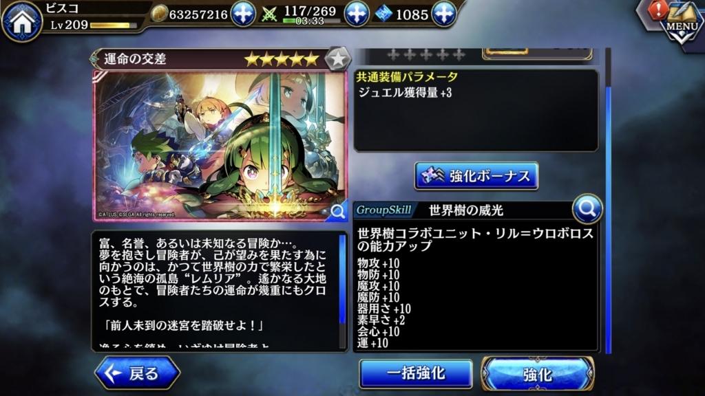 f:id:isozaki789:20180804013307j:plain