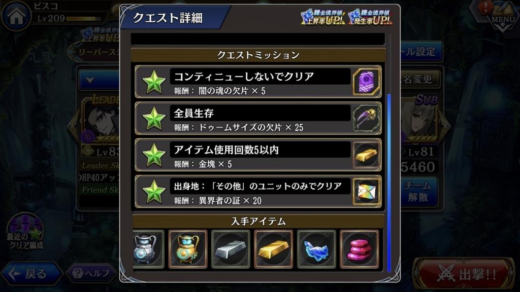f:id:isozaki789:20180804013443j:plain