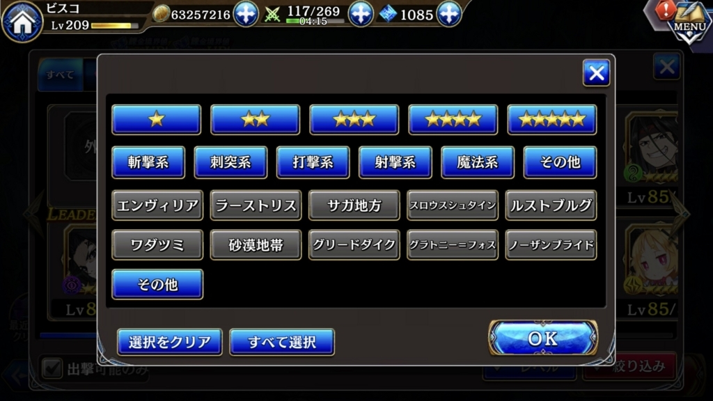 f:id:isozaki789:20180804014008j:plain