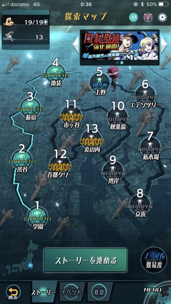 f:id:isozaki789:20180805004720j:plain