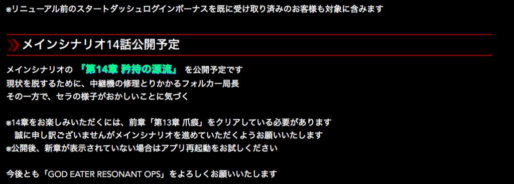 f:id:isozaki789:20180805231428p:plain