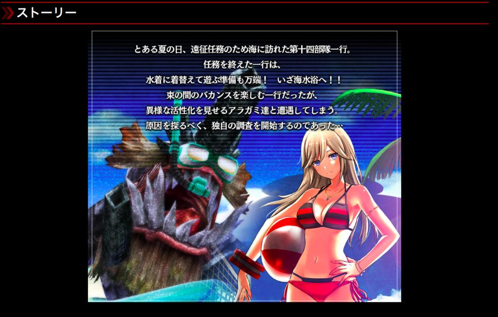 f:id:isozaki789:20180806221129p:plain
