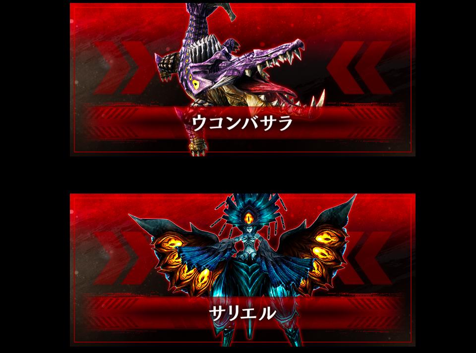 f:id:isozaki789:20180806221208p:plain