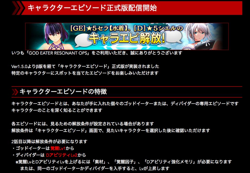 f:id:isozaki789:20180806221801p:plain