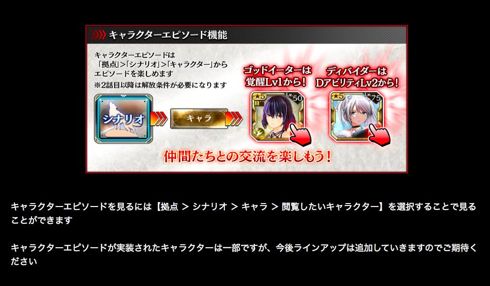 f:id:isozaki789:20180806221825p:plain