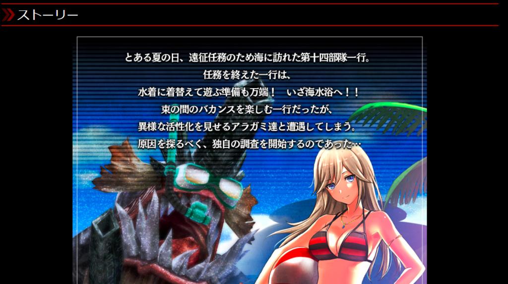 f:id:isozaki789:20180807215302p:plain