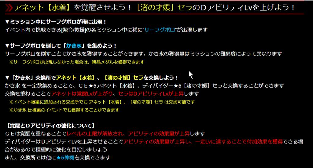 f:id:isozaki789:20180807215322p:plain