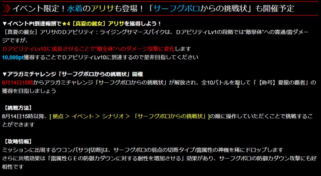 f:id:isozaki789:20180807215417p:plain