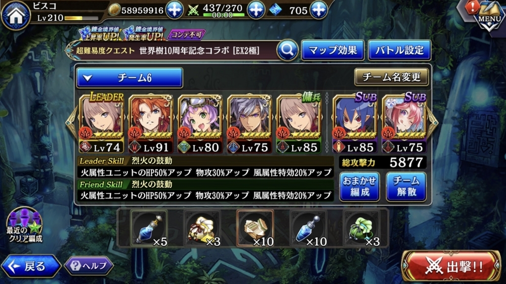 f:id:isozaki789:20180808211937j:plain