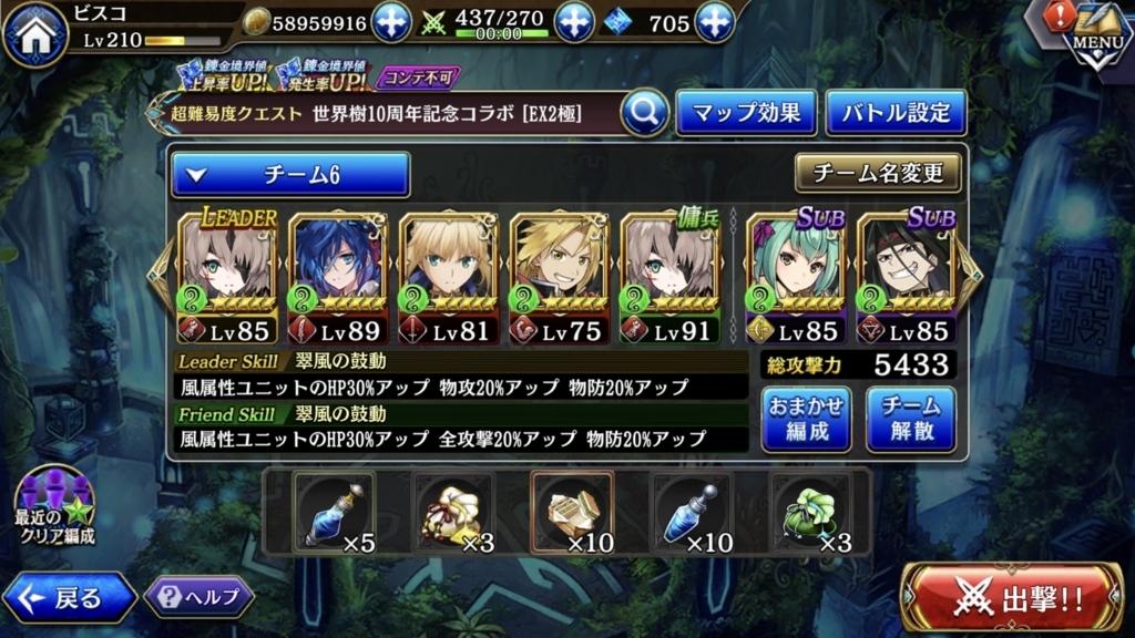 f:id:isozaki789:20180808212149j:plain