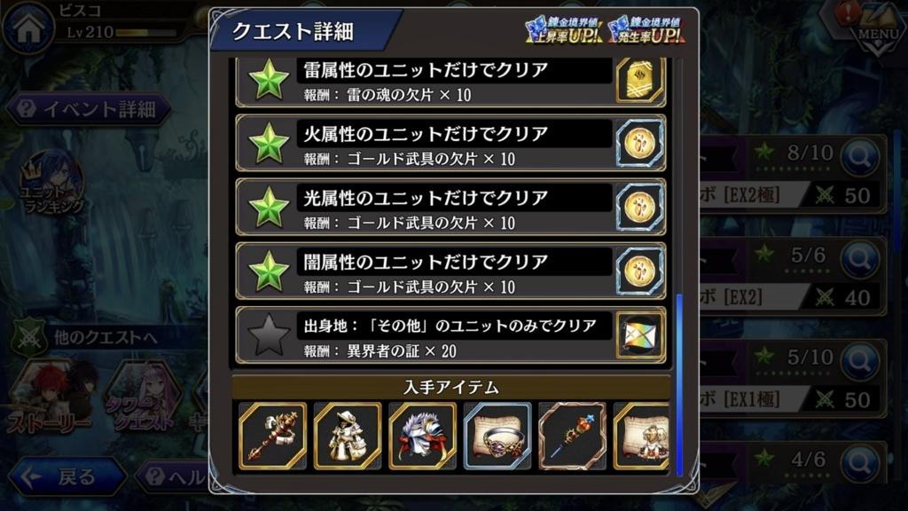 f:id:isozaki789:20180808213807j:plain