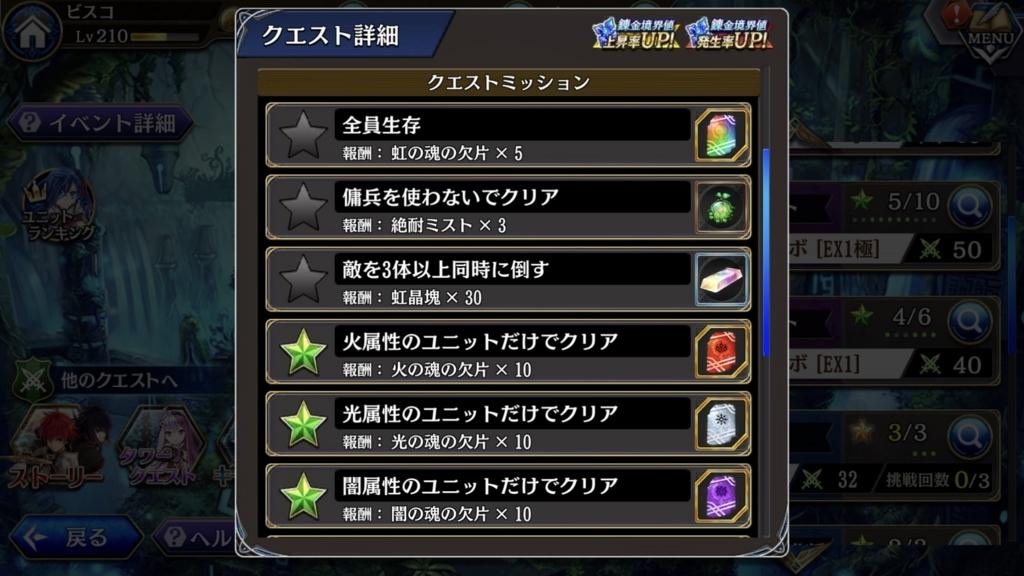 f:id:isozaki789:20180808213831j:plain