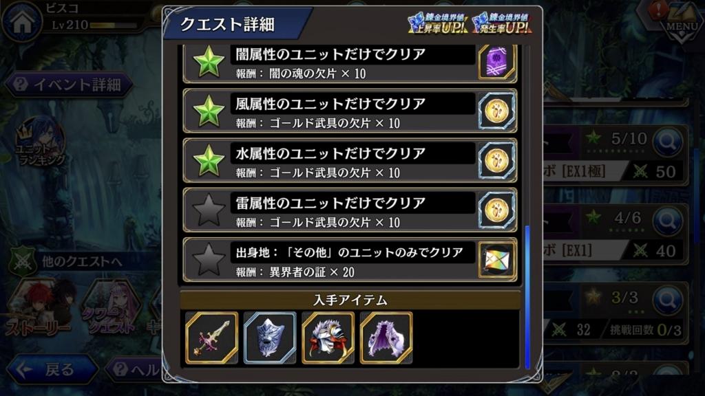 f:id:isozaki789:20180808213855j:plain