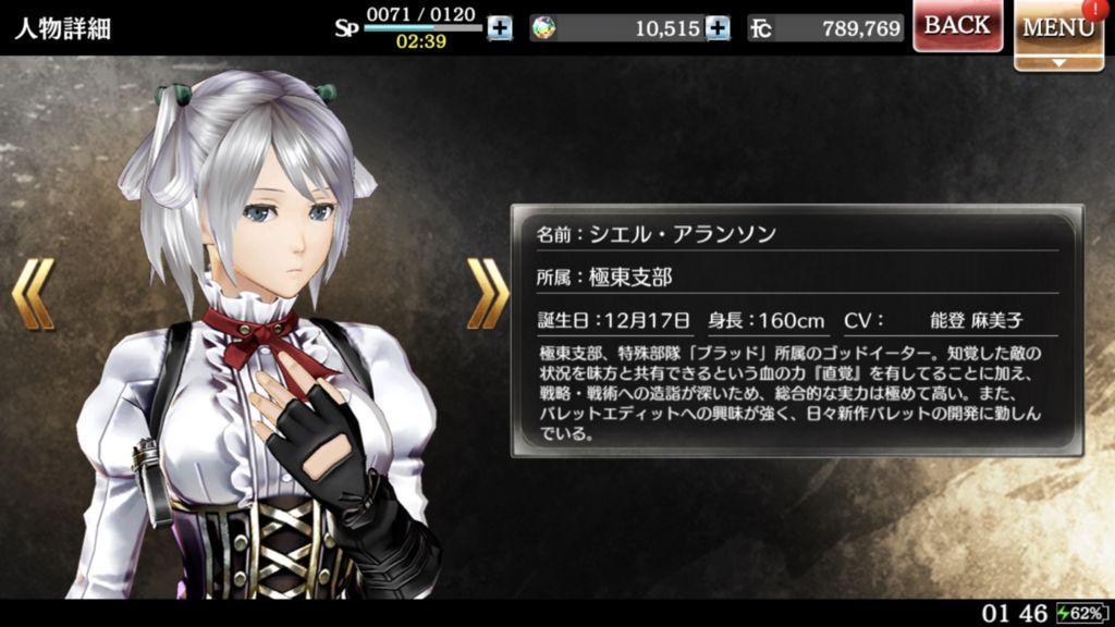 f:id:isozaki789:20180813015005j:plain
