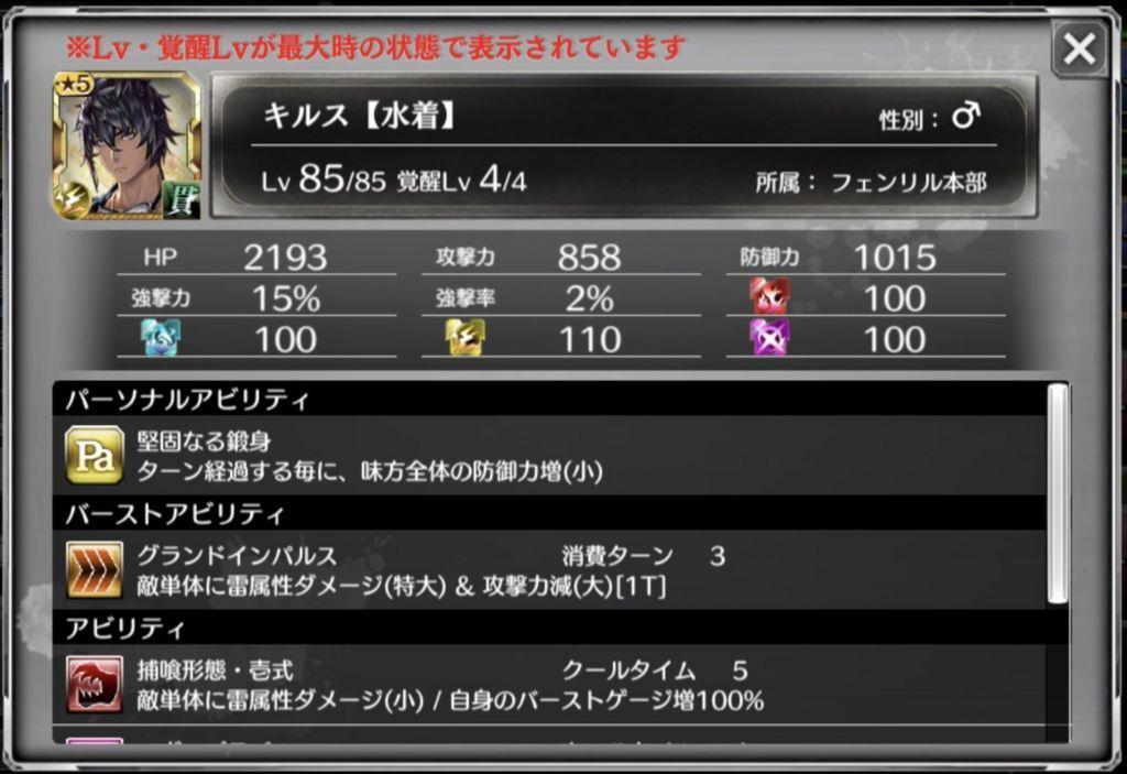 f:id:isozaki789:20180814234815j:plain