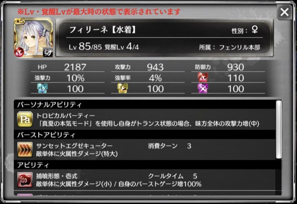 f:id:isozaki789:20180814234833j:plain