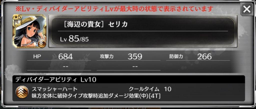 f:id:isozaki789:20180814234852j:plain