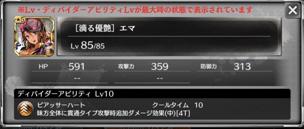 f:id:isozaki789:20180814234921j:plain