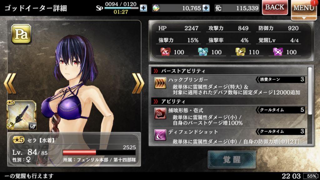 f:id:isozaki789:20180820221209j:plain