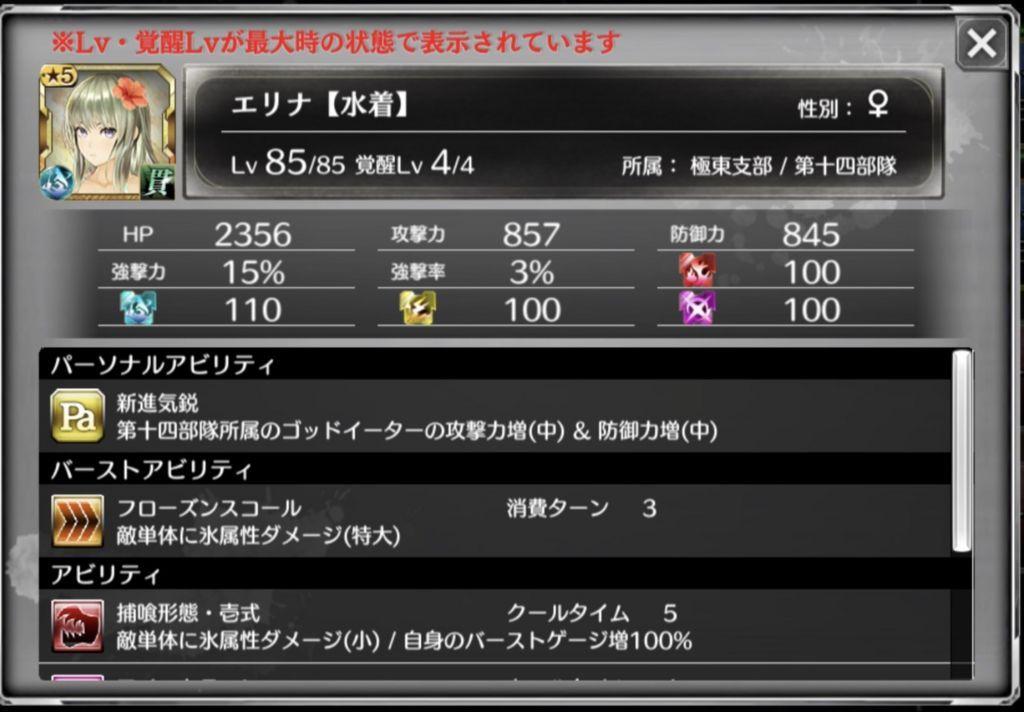 f:id:isozaki789:20180823011203j:plain