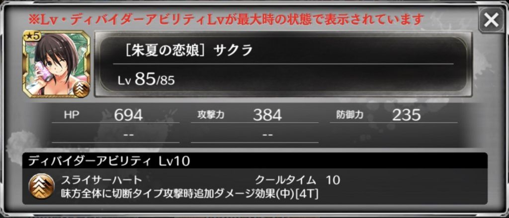 f:id:isozaki789:20180823011254j:plain