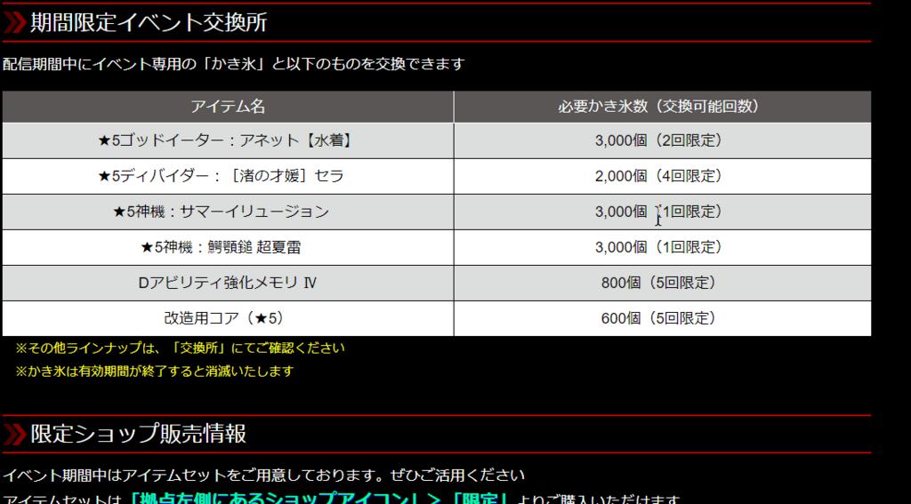 f:id:isozaki789:20180823014255p:plain