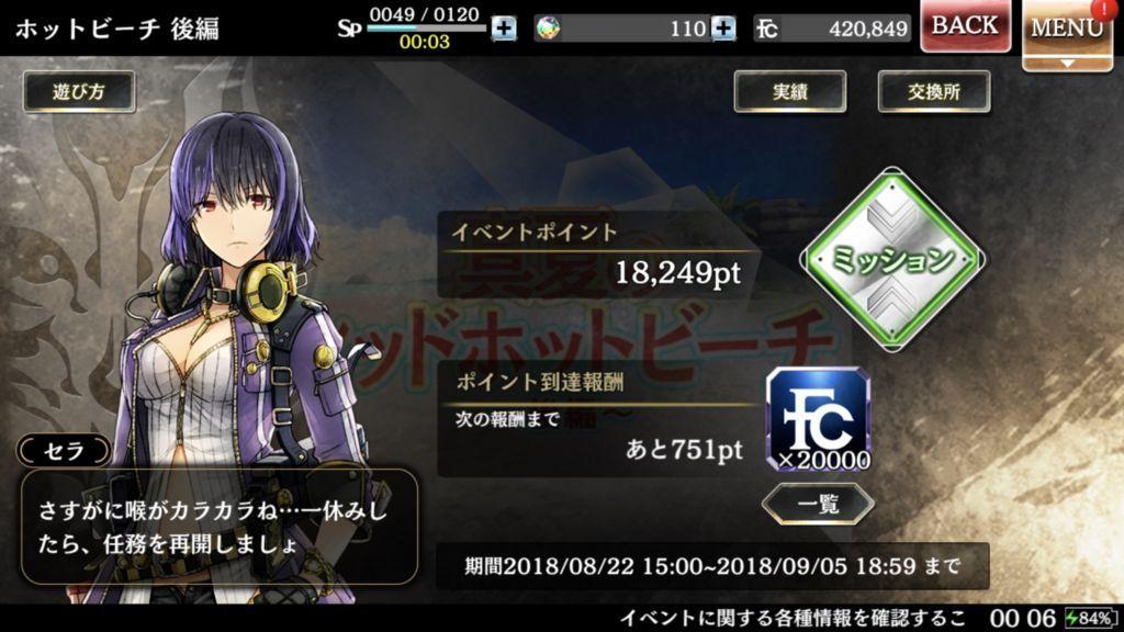 f:id:isozaki789:20180826002118j:plain