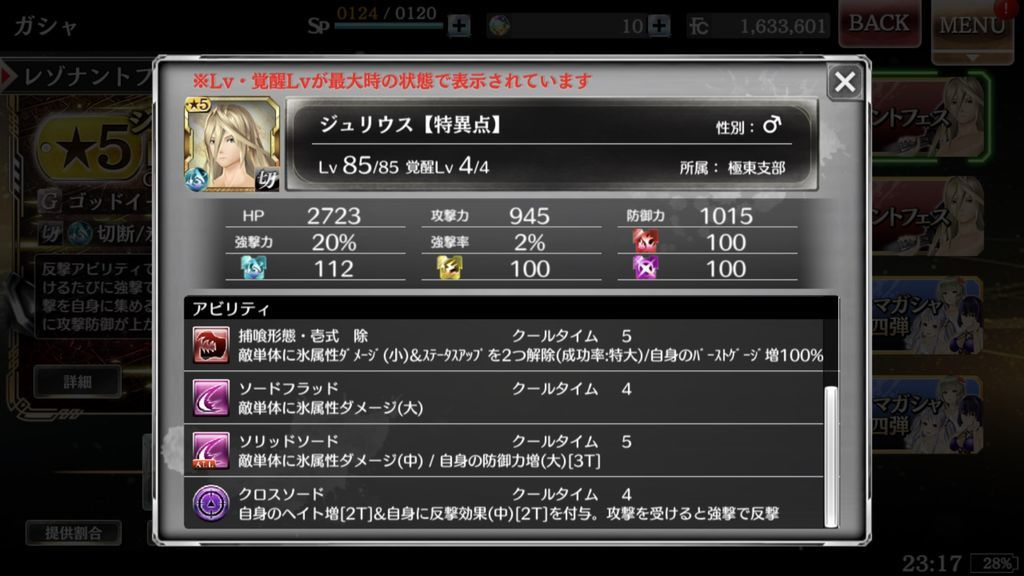 f:id:isozaki789:20180831232219j:plain