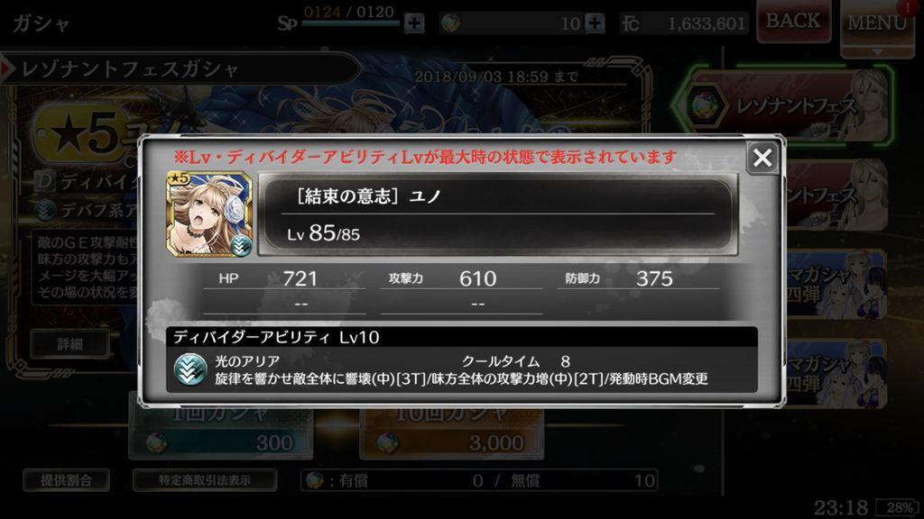 f:id:isozaki789:20180831232404j:plain
