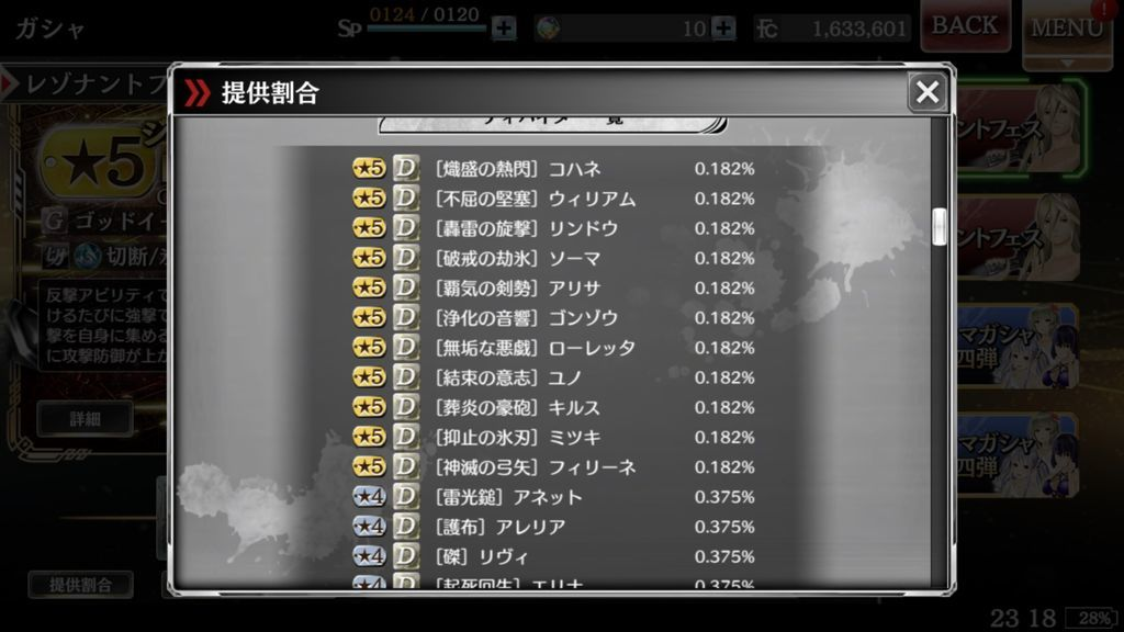 f:id:isozaki789:20180831233422j:plain