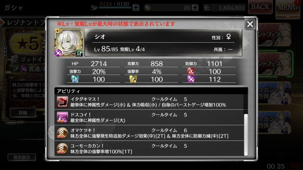 f:id:isozaki789:20180901002855j:plain