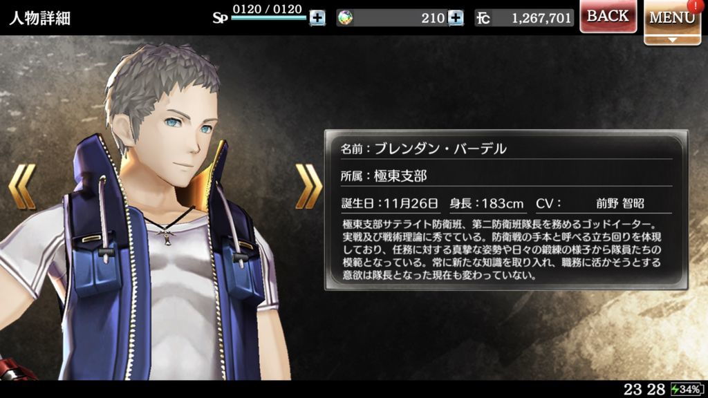 f:id:isozaki789:20180901233057j:plain