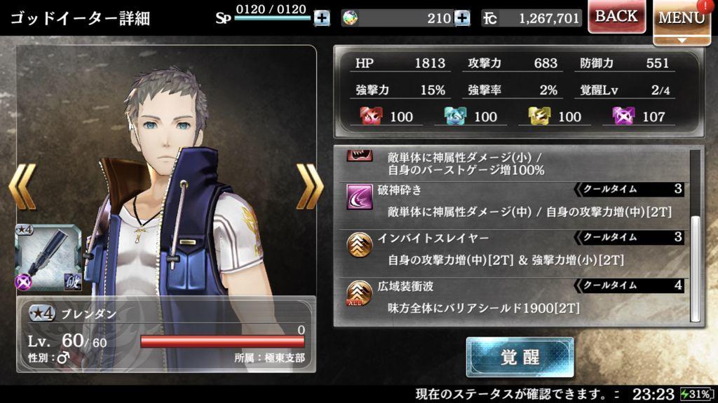 f:id:isozaki789:20180901233153j:plain