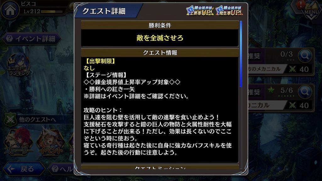 f:id:isozaki789:20180902000114j:plain