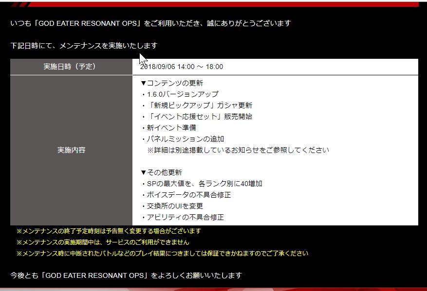 f:id:isozaki789:20180905213803p:plain