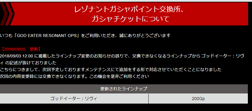 f:id:isozaki789:20180905213832p:plain