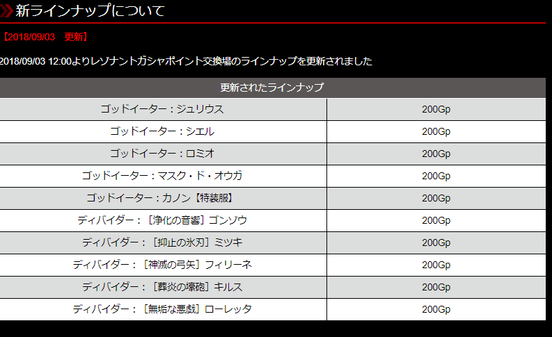 f:id:isozaki789:20180905213940p:plain