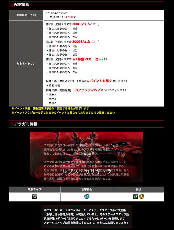 f:id:isozaki789:20180907231151p:plain