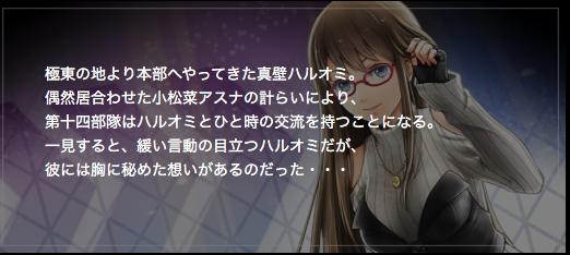 f:id:isozaki789:20180907233627p:plain