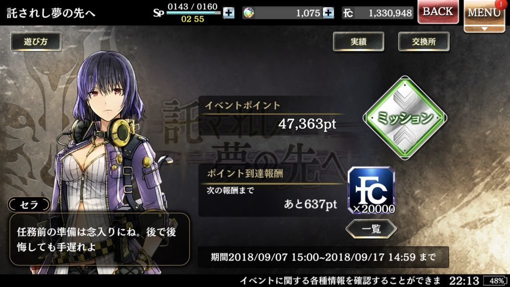 f:id:isozaki789:20180910221721j:plain