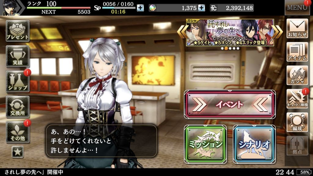 f:id:isozaki789:20180911225217j:plain