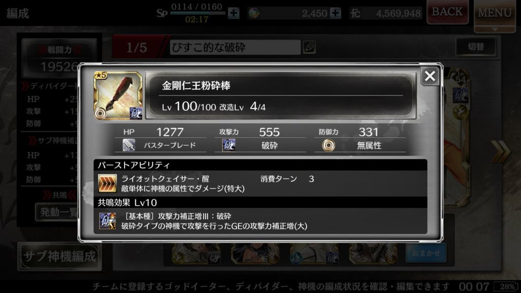 f:id:isozaki789:20180915001058j:plain