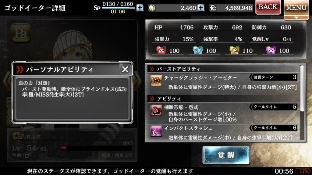 f:id:isozaki789:20180915005946j:plain
